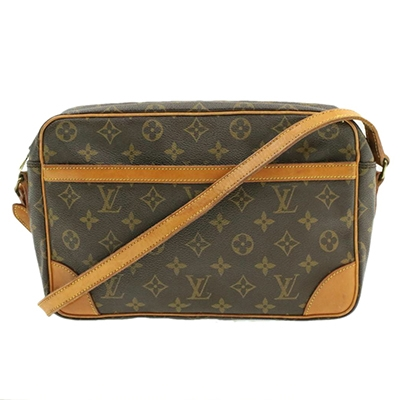 The Vendeur Sustainable Christmas Gift Guide Magpie Louis Vuitton Vintage Open For Vintage